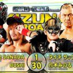 【新日本プロレス】6人タッグマッチ L.I.J vs 鈴木軍【7.1後楽園・第2試合】