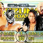 【新日本プロレス】6人タッグマッチ 鈴木軍 vs BULLET CLUB【7.2後楽園・第3試合】