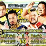 【新日本プロレス】NEVER無差別級6人タッグ選手権試合②【7.2後楽園・メインイベント】