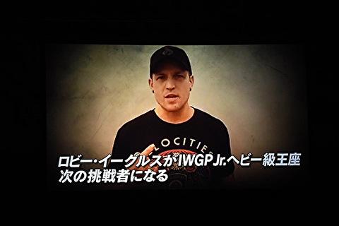 【新日本プロレス】「何かが起こる札幌」が久々に実現したな & ロビーのプッシュが来そうな予感