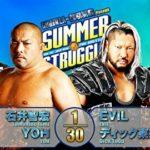 【新日本プロレス】タッグマッチ ケイオス vs BULLET CLUB【7.10真駒内・第2試合】