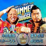 【新日本プロレス】タッグマッチ 新日本本隊 vs L.I.J【7.24愛知・第4試合】