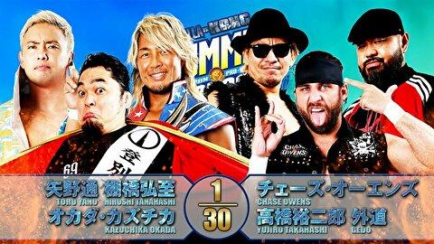 【新日本プロレス】6人タッグマッチ 新日本本隊&ケイオス vs BULLET CLUB 【7.27後楽園・第3試合】