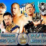 【新日本プロレス】10人タッグマッチ ケイオス vs 鈴木軍【7.27後楽園・セミファイナル】