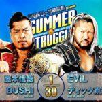 【新日本プロレス】タッグマッチ L.I.J vs バレットクラブ【7.27後楽園・メインイベント】