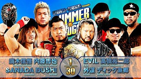 【新日本プロレス】8人タッグマッチ L.I.J vs BULLET CLUB【7.31後楽園・セミファイナル】