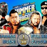 【新日本プロレス】6人タッグマッチ L.I.J vs BULLET CLUB【8.1後楽園・第4試合】