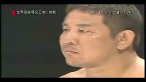 永田さんがミルコやヒョードルに勝てる展開