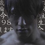 【新日本プロレス】飯伏が19日の龍ケ崎市大会も欠場! 東京ドームのタイトルマッチは大丈夫?