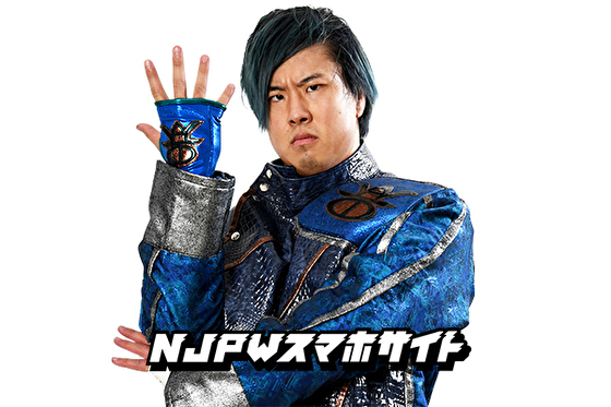 【新日本プロレス】3Kは完全にジョバーに逆戻りやな & ワトさんの生態が気になる件