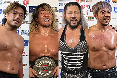 【新日本プロレス】飯伏の代役としてドームのメインを任せられる選手って限られるよな