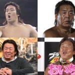 朝起きて日本国民が全員長州力になってたら