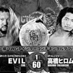 【新日本プロレス】EVILの格が暴落したのは去年のヒロムとの防衛戦だよな