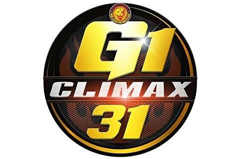 【新日本プロレス】GI climax31 全19大会の日程を発表! 最終戦は日本武道館2連戦