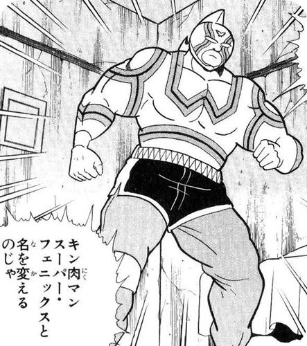 ダサい超人No1