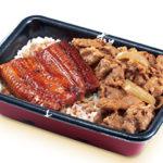 スーパー「鰻1980円だよー!安いよー!」すき家「ほい、鰻と牛丼ね、え?値段??」