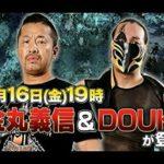 【新日本プロレス】金丸 & DOUKIのトーショピが好評のうちに終了 & ノブさんポスター普通に欲しい