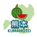 【プロレス記事】元経営者が語る新日本プロレス「熊本旅館破壊事件」の真実「被害額は数十万円だったと記憶 その後も20年近く営業しました」