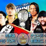 【新日本プロレス】6人タッグマッチ ケイオス vs BULLET CLUB【8.1後楽園・第3試合】