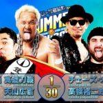 【6人タッグマッチ】ケイオス&新日本本隊 vs BULLET CLUB【8.7後楽園・第1試合】