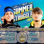 【SUPER Jr. TAG LEAGUE 2021 公式戦】 ロビー・イーグルス&タイガーマスク vs SHO&YOH【8.8後楽園・セミファイナル】