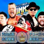 【6人タッグマッチ】ケイオス&新日本本隊 vs BULLET CLUB【8.9後楽園・第1試合】