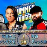 【SUPER Jr. TAG LEAGUE 2021 公式戦】 石森太二&エル・ファンタズモ vs 外道&ディック東郷【8.9後楽園・第3試合】