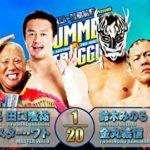 【6人タッグマッチ】新日本本隊 vs 鈴木軍【8.10横浜・第1試合】