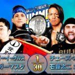 【6人タッグマッチ】ケイオス&新日本本隊 vs BULLET CLUB【8.10横浜・第2試合】
