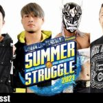 【SUPER Jr. TAG LEAGUE 2021公式戦】SHO&YOH vs エル・デスペラード&金丸義信【8.16後楽園・メインイベント】