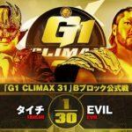 【G1 CLIMAX 31 Bブロック公式戦】タイチ vs EVIL【9.29後楽園】