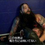 【WWE】ブレイ・ワイアットが解雇! もう今後は誰が切られても不思議じゃないな