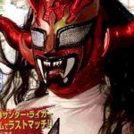 獣神サンダーライガーを超える覆面レスラーはもう新日本のリングには現れないだろう