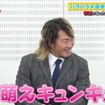 【新日本プロレス】いつからレスラーに「推し」って言葉を使うようになったのだろう?