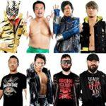 【新日本プロレス】今年のジュニアタッグリーグは優勝決定戦がないんだよな、確か
