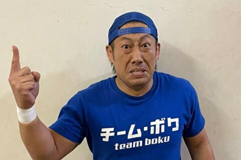 【ドラゴンゲート】斎藤了が「選手兼任ゼネラルマネージャー/大会本部長」に就任