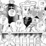 キン肉マン王位争奪編「1チーム5人の団体戦です」キン肉マン「はえ~。私のチームのメンバーは…」