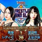 【STARDOM SPECIAL MATCH】舞華&レディ・C vs 渡辺桃&上谷沙弥【9.4メットライフドーム・第0試合】