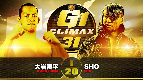 【シングルマッチ】大岩陵平 vs SHO【9.18エディオン】