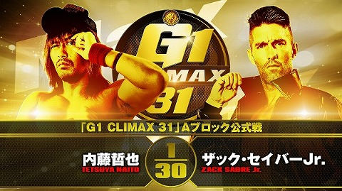 【G1 CLIMAX 31 Aブロック公式戦】内藤哲也 vs ザック・セイバーjr.【9.18エディオン】