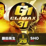 【シングルマッチ】藤田晃生 vs SHO【9.19エディオン】