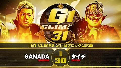【G1 CLIMAX 31 Bブロック公式戦】SANADA vs タイチ【9.24大田区】