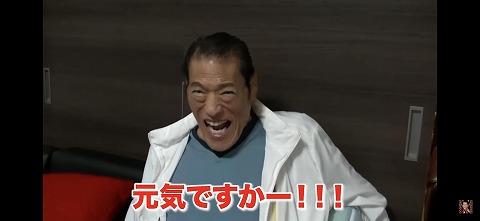 【プロレス記事】アントニオ猪木氏が「食リポ」再開 宮戸優光氏の手料理に舌鼓