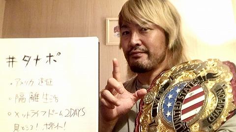 お前らが今の新日本プロレスを見て思うこと書いてけ