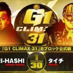 【G1 CLIMAX 31 Bブロック公式戦】YOSHI-HASHI vs タイチ【10.1浜松】