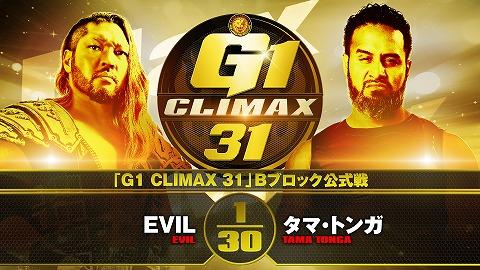 【G1 CLIMAX 31 Bブロック公式戦】EVIL vs タマ・トンガ【10.4後楽園】