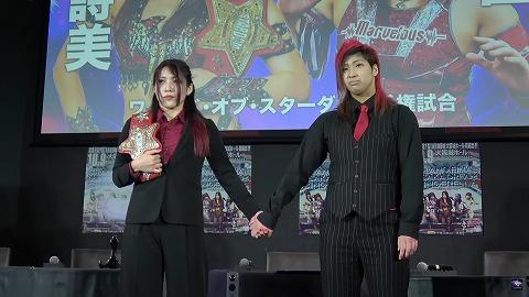 10.9大阪城ホール大会に向けてメインの赤のベルト戦が空気なんだが…