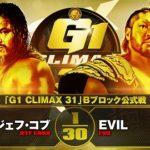 【G1 CLIMAX 31 Bブロック公式戦】ジェフ・コブ vs EVIL【10.14 山形】