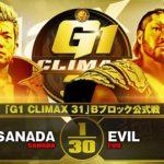 【G1 CLIMAX 31 Bブロック公式戦】SANADA vs EVIL【10.20 武道館】