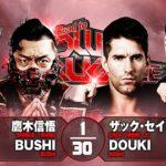 【タッグマッチ】鷹木信悟&BUSHI vs ザック・セイバーjr.&DOUKI【10.26 後楽園】